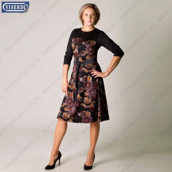 75226f3fc9f1 Интернет-магазин недорогой женской одежды Viserdi! купить, цена ...