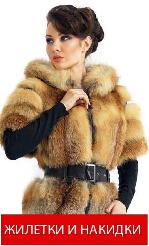 0bff8c094fc7 Верхняя мужская и женская одежда оптом с доставкой по всей России ...