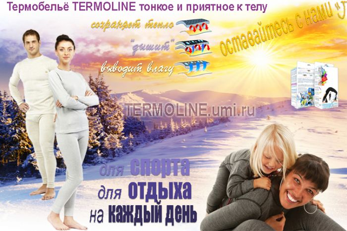 http://planetasp.ru/redirect.php?url=moskva.doski.ru/i/30/25/1302546.jpg