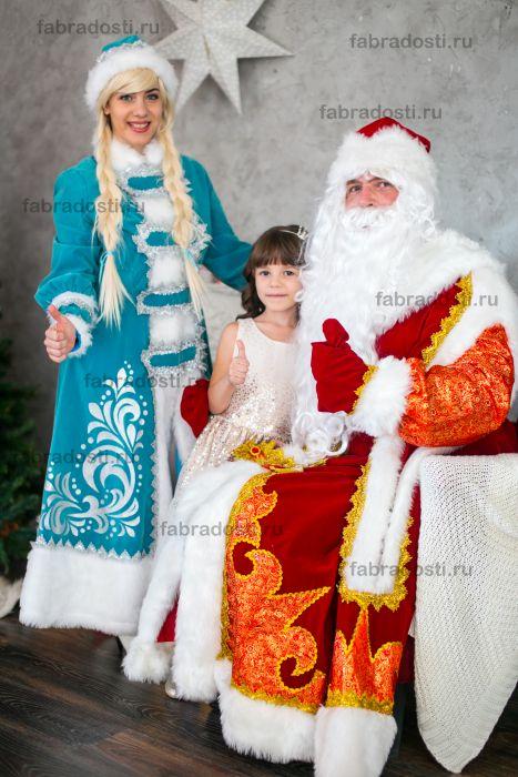 Мороз стоимость дед снегурочка час кутузовском часов проспекте элитных на ломбард