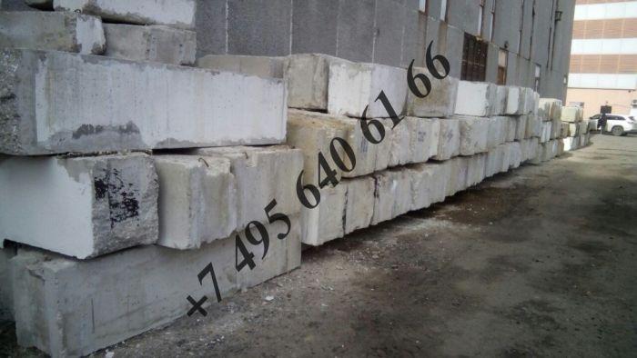 Куплю бетон остатки купить бетон в тольятти