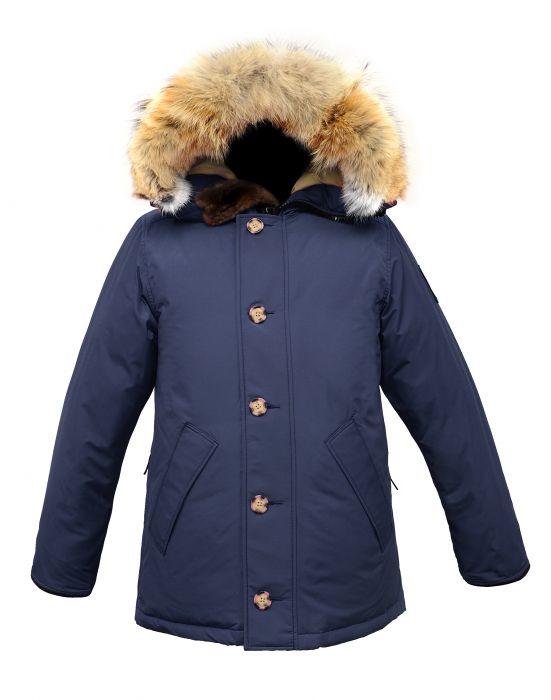 Куртки Arctic Купить В Москве