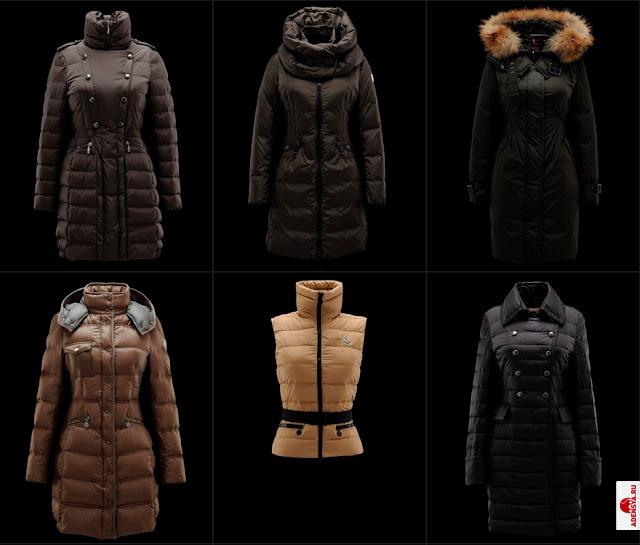 Купить Куртку В Тц Европейском