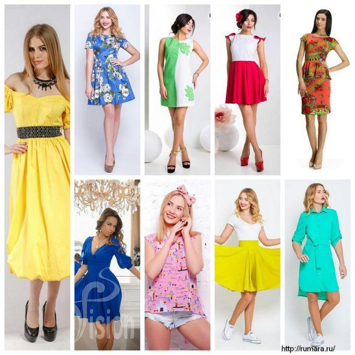 079b64665925 Женская Одежда Оптом от Производителя купить, цена  1000.00 руб ...