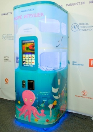 Автомат резидент онлайн бесплатно
