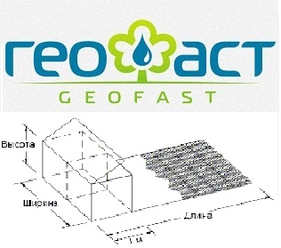 Гост р 52132-2003 изделия из сетки для габионных конструкций.